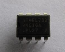 PerthComm HF106 | Channel chip/Eprom